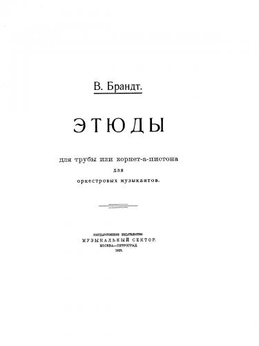 Brandt - Studies - Score