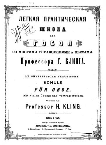 Kling - Leichtfassliche praktische Schule für Oboe - Score