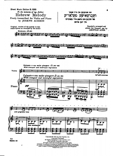 Achron - Hebrew Melody - Piano Score